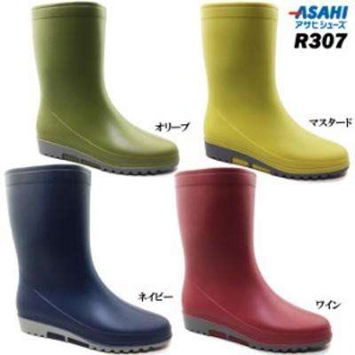 アサヒ R307 ASAHI レインブーツ レディース レインシューズ 靴 PVC ビニール 完全防水 防滑ソール メリヤス ガーデニング 農作業 園芸