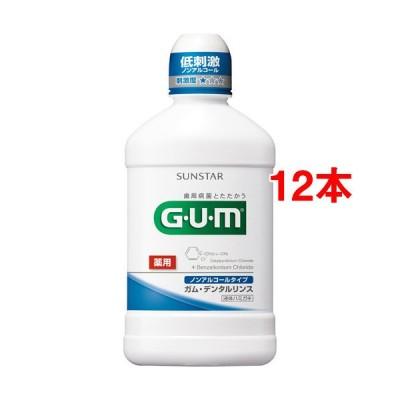 GUMデンタルリンス ノンアルコール ( 250ml*12本セット )/ ガム(G・U・M)