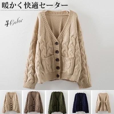 【セール】セーター ニットレディースファッション SI 女性 コート 前開き Vネック カーディガン カーデ ケーブル編み ボタン カジュアル