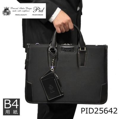 ビジネスバッグ メンズ ブランド ビジネスカバン b4 黒 紺 ブラック ナイロン 40代 30代 20代 就活 パスケース p.i.d 敬老の日 出張 旅行