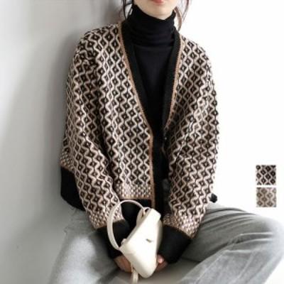 【即納】レディース トップス 幾何学柄 ジャガード ニットカーディガン 長袖 ゆったり Vネック ショート丈 大人 可愛い レトロ おしゃれ