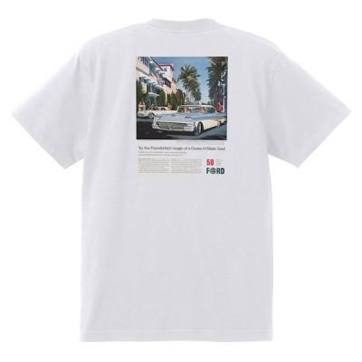 アドバタイジング フォード 854 白 Tシャツ 黒地へ変更可 1958 サンダーバード サンライナー ギャラクシー エドセル フェアレーン f100