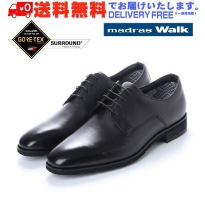 madras Walk マドラス プレーントゥ ビジネス シューズ ゴアテックス MW5631S 防水 (nesh) (新品) (送料無料)