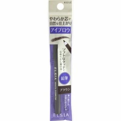 コーセー エルシア(ELSIA) プラチナム 鉛筆 アイブロウ BR300 (ブラウン)