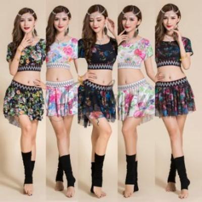 ベリーダンス衣装 アラビア 練習服  2色 5種類 コスチューム 舞台 ステージ衣装 hy1130