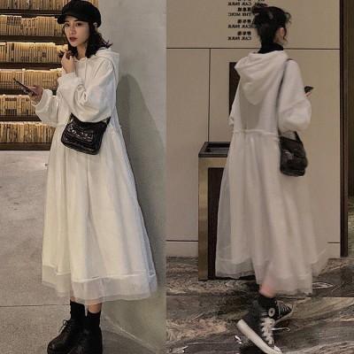 ワンピース レディース 秋冬 40代 ロング丈 パーカー 帽付 チュール きれいめ 大きいサイズ 長袖 オシャレ 可愛い 欧米風 韓国風 学院風 ゆったり