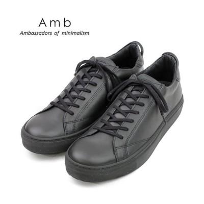 【AMB エーエムビー】レザー ローカットスニーカー(9838 archy)  ブラック メンズ革靴