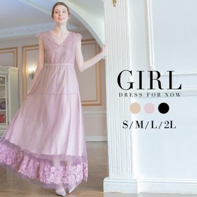 結婚式 ワンピース パーティードレス ドレス ロング丈 袖あり ミモレ丈 大きいサイズ ゆったり ロング 小さい