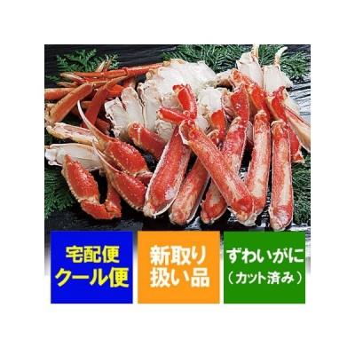 送料無料 ズワイガニ ボイル カット ずわい蟹 むき身 (かに 半 むき身) 1kg(1000 g) ズワイガニ ボイル ポーション 価格 8850円