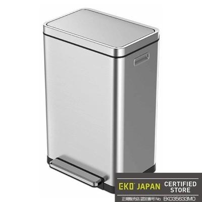 EKO EK9368MT-20L X キューブ ステップビン ゴミ箱(20L)