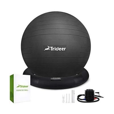 trideer練習ボール椅子、安定性ボールwithリング&ポンプ、柔軟なSeating improvesバランス、コア強度&姿勢( Office &ホ
