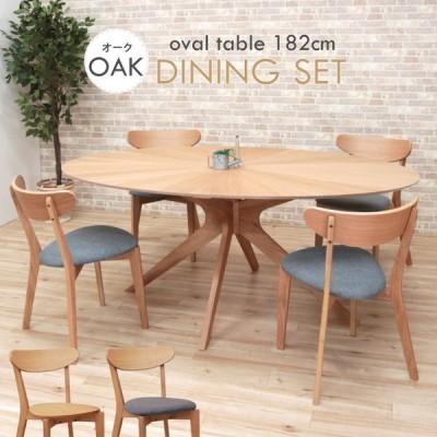 楕円 ダイニングテーブル 5点 182cm sbkt182-5-cote351ok  359 イス4 光線張り ナチュラルオーク 板座 ファブリック お客様組立品 アウトレット 17s-4k m815