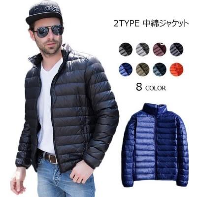 中綿ジャケット メンズ 大きいサイズ フード付き 保温 防寒 アウター 秋 冬 春