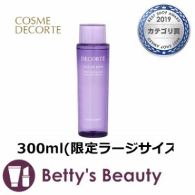 コスメデコルテ ヴィタ ドレーブ  300ml(限定ラージサイズ)【P】化粧水 Cosme Decorte