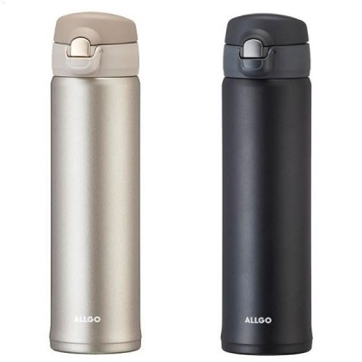 オルゴ ステンレスマグボトル (ワンタッチ栓) 0.6L MBS-600