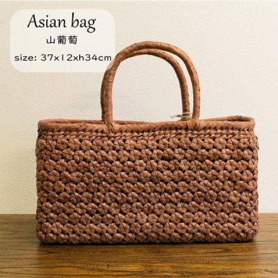 山葡萄 バッグ 鞄 かご /サイズ:幅 37 x マチ 12 x 高さ34 cm やまぶどう