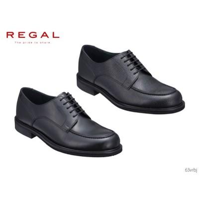 リーガル REGAL 63VRBJ メンズビジネス Uチップ レースアップ 63VR BJ 正規品
