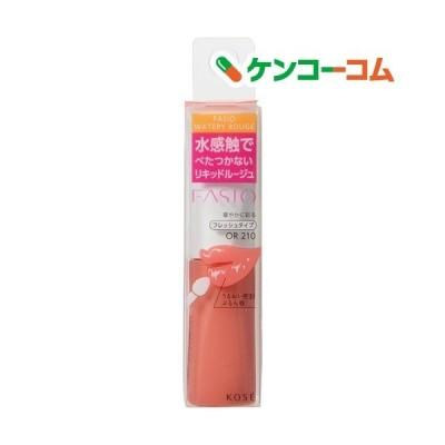 ファシオ ウォータリー ルージュ OR 210 オレンジ系(フレッシュ) ( 6g )/ fasio(ファシオ)