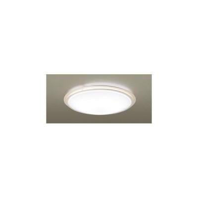 Panasonic/パナソニック  【大型商品!】LGC21146 天井直付型 LEDシーリングライト  リモコン調光・リモコン調色【〜6畳】