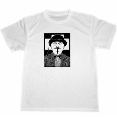 サミュエル メスキータ ドライ Tシャツ 自画像 名画 版画  グッズ 絵画