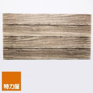 特力屋 隔音泡棉磚 鄉村木紋 4片 型號D107