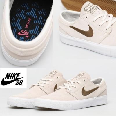 ナイキSB ジャノスキー スエード ホワイト Nike SB Janoski Suede Sail, White, & Brown AQ7475-104 メンズ スニーカー【送料無料】