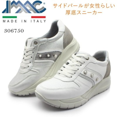 IMAC イマック 306750 イタリア製 スニーカー ウォーキングシューズ 圧底 紐靴 本革  レディース 婦人靴