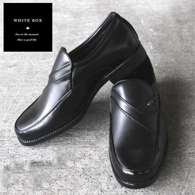 ビジネスシューズ ロングノーズ 黒 ブラック ビジネス 人気 カジュアル シンプル 上品 オフィス 紳士 革靴 フォーマル 結婚式  686
