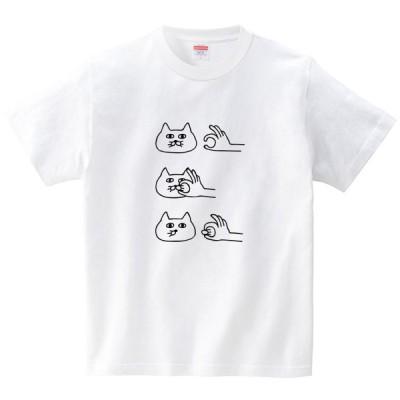 イタクシーズ Tシャツ [ ぷっくりしたところをひとつ取る ] オワリ [メンズ]