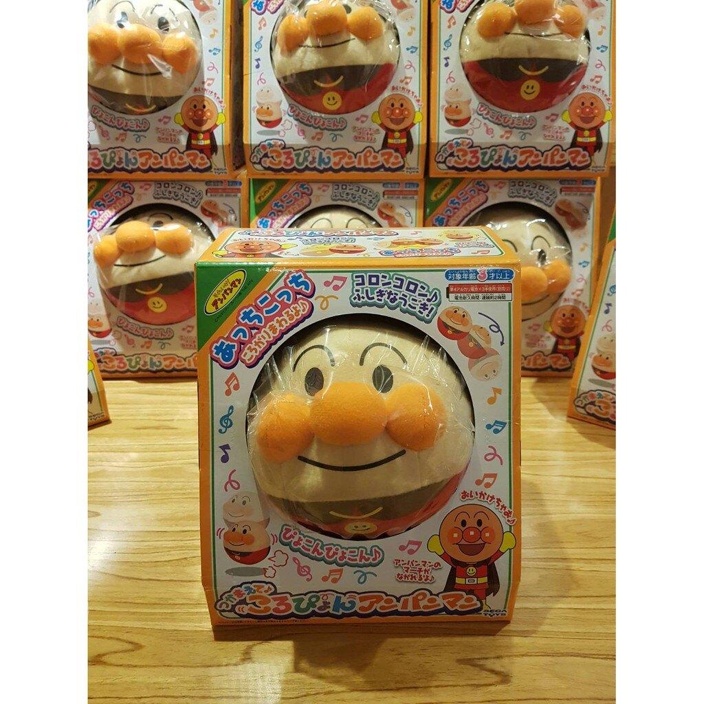 SEGA TOYS 日本正版 麵包超人 跳跳球 麵包球 兒童玩具 ANPANMAN 播放歌曲 可當夾娃娃機商品【預購】【星野日本玩具】