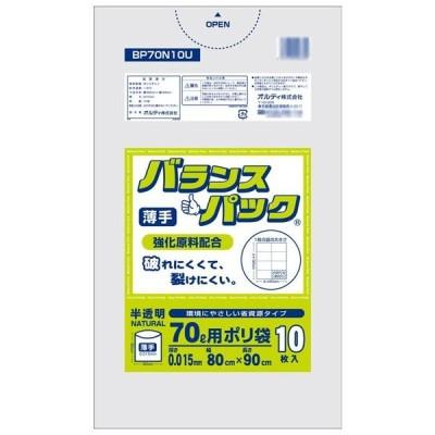 代引き不可 オルディ バランスパック70L薄手 半透明10P×80冊 10798202