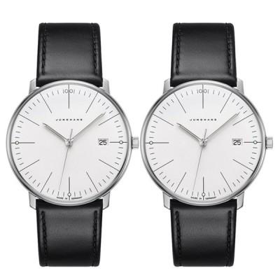 ペアBOX付き 国内安心保証 ペアウォッチ コレクション マックスビル 国内正規品 JUNGHANS ユンハンス 腕時計
