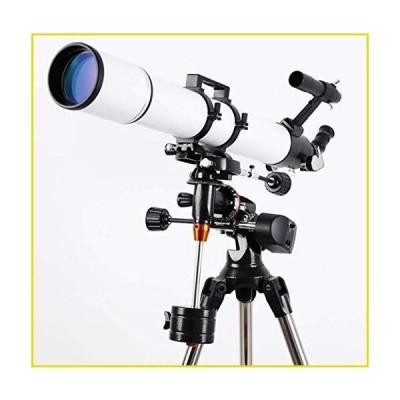 送料無料 天体望遠鏡 LFDHSF Astronomical Telescope, Erect Optical Stellar Telescope with Tripod Degree Adjustment, Reflective Monocu