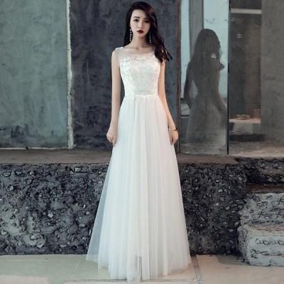 ウエディングドレス 大きいサイズ 3L 小さいサイズ スレンダーライン 白 ロングドレス エンパイアライン 二次会 花嫁 袖なし ウエストリボン 背中開き 刺繍 花柄