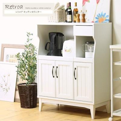 キッチンカウンター retroa レトロア RTA-1185SL 送料無料