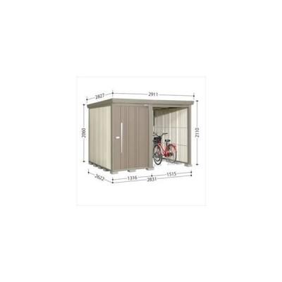 物置 屋外 おしゃれ タクボ物置 TP/ストックマンプラスアルファ TP-2826 一般型 標準屋根 『追加金額で工事可能』 カーボンブラウン