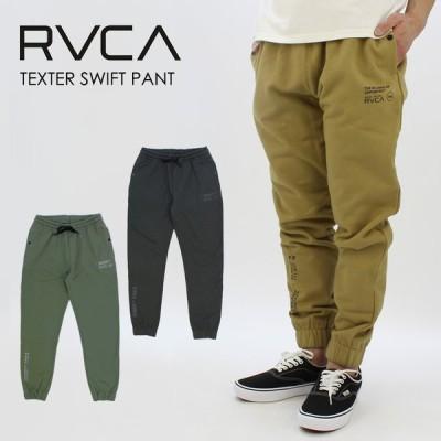 ルーカ RVCA TEXTER SWIFT PANT メンズ スウェットパンツ BB041-721  ロングパンツ ボトムス  ポイント10倍   国内正規品 [AA]