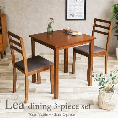 ダイニングセット 3点セット 2人用 Lea 70cm 北欧 おしゃれ テーブル チェア 木製 カフェ コンパクト 食卓