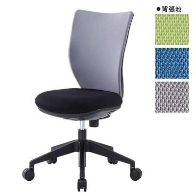 アイリスチトセ オフィスチェア オフィス回転チェア 3D Airシリーズ フリーロッキングタイプ 3DA-45M0