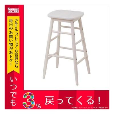 ine reno high stool INS-2824WH スツール
