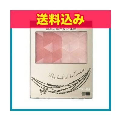 資生堂 インテグレート フォルミングチークス RD310 3.5g