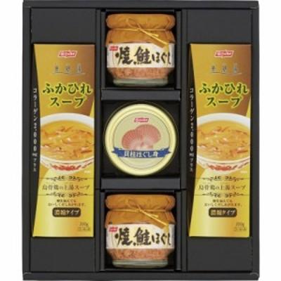 【ギフト】ニッスイ 缶詰・びん詰・ふかひれスープセット KBS-25C
