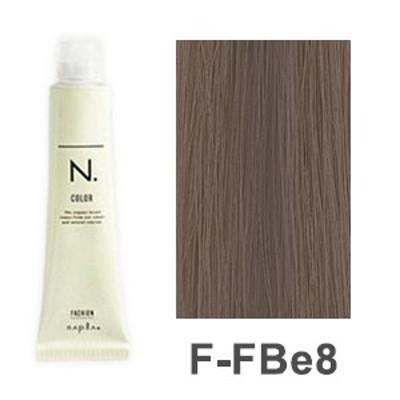 [ F-FBe8 フォギーベージュ ] ナプラ エヌドット カラー ファッション カラー ヘアカラー アッシュ カラーリング 女性用