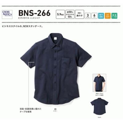 クロス&ステッチcross&stitch canvas/ビズスタイル半袖ニットBDシャツ(ポケット付)/メンズ/BNS-266-S〜XL