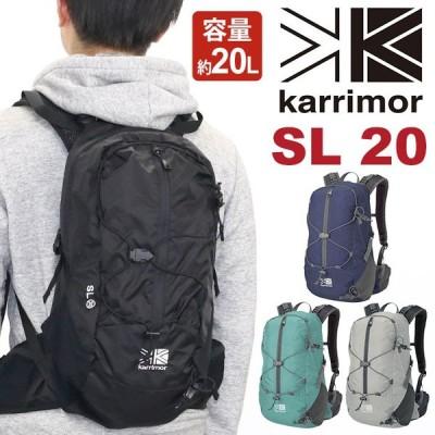 karrimor カリマー リュック 正規品 リュックサック デイパック バックパック ザック 20L メンズ レディース