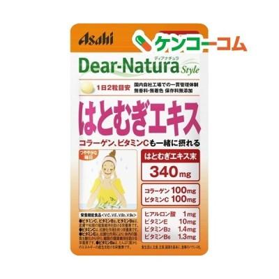 ディアナチュラスタイル はとむぎエキス 20日分 ( 40粒 )/ Dear-Natura(ディアナチュラ)