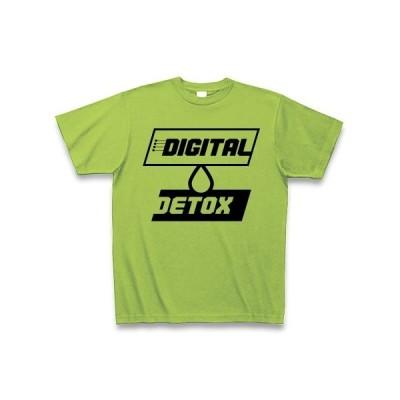 デジタル・デトックス -デジタルを休む日- Tシャツ(ライム)