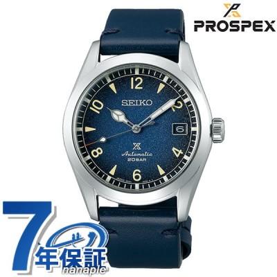 セイコー プロスペックス アルピニスト 流通限定モデル 自動巻き メンズ 腕時計 SBDC117 SEIKO PROSPEX ブルーグラデーション 革ベルト