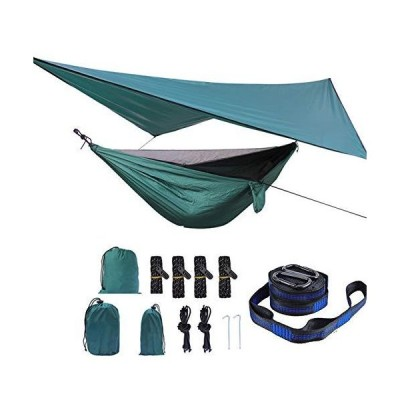 HongXingHai Camping Hammock with Mosquito Net and Rain Fly Outdoor Hammocks