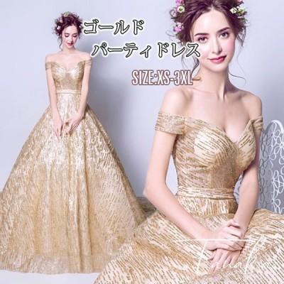 父の日 パーティドレス ワンピース ロングドレス ドレス ゴールド 結婚式 着痩せ